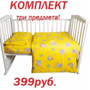Кепки! Очки! Зонты! Дождевики! Быстрая выдача! — АКЦИЯ!!! Комплект постельного белья 319 рублей!!! — Односпальные комплекты