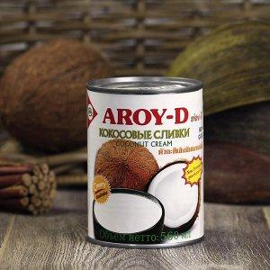 """Кокосовые сливки """"AROY-D"""" 560 мл"""