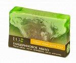 Мыло EO Laboratorie глицериновое CITRUS SOAP 130 гр