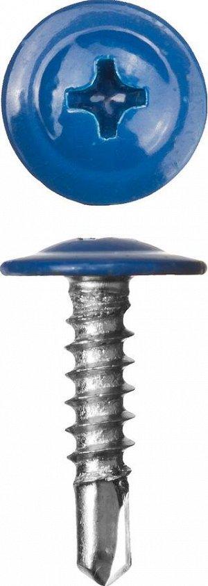 Саморезы ПШМ-С со сверлом для листового металла
