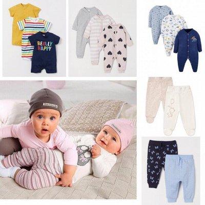 Модные детские джинсы! Быстрая выдача — Ясельная одежда 2 (ползунки, штанишки, комбинезоны) — Для новорожденных