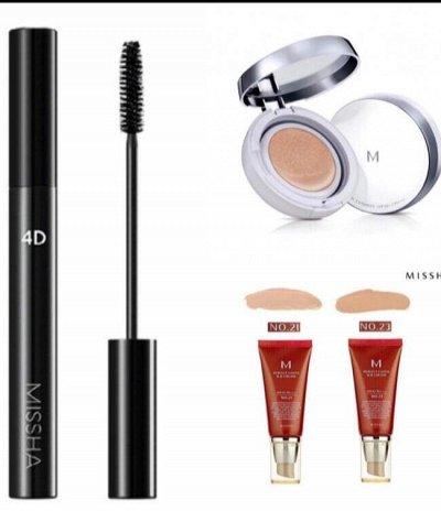🌺Korea Cosmetic! 🌺Раздача через 3 дня!!!Новинки🌺 — ХИТЫ!! ❤️ Самые популярные средства !!!Супер цены!Оригинал! — Уход для век и губ