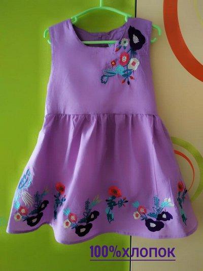 Мега пристрой  товаров для кухни, ванной, рукоделия, одежды! — Платья для маленьких принцесс! РАСПРОДАЖА! — Платья