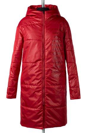 04-2239 Куртка демисезонная (синтепон 100) Плащевка красный