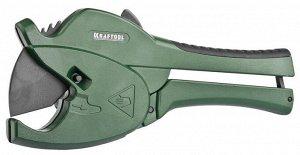 Ножницы GX-900 для металлопластиковых труб