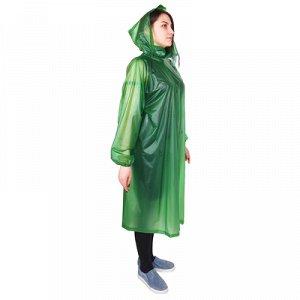 Дождевик-плащ взрослый р. XL, цвет зеленый