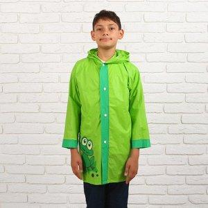 """Дождевик детский """"Зелёный лягушонок"""" на кнопках с капюшоном, р-р L, рост 110-120 см"""