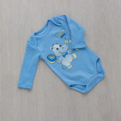 Амадэль - Практичный и стильный трикотаж для всей семьи — Одежда для новорожденных