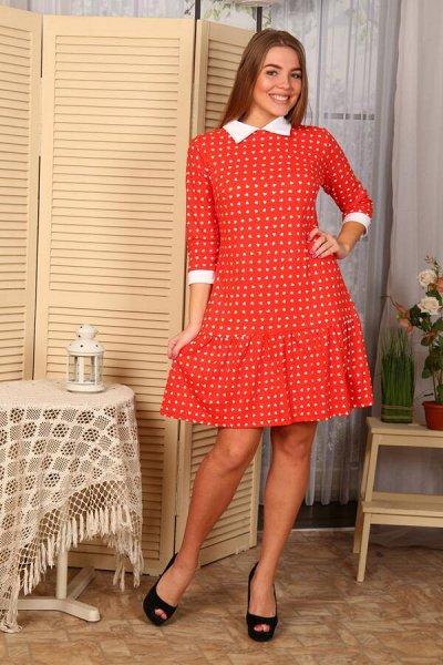 Красивая одежда из сундучка! — Платья — Повседневные платья