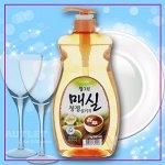 """LION Средство для мытья посуды, овощей и фруктов  """"CHAMGREEN"""" Японский абрикос, флакон-дозатор 960 мл"""