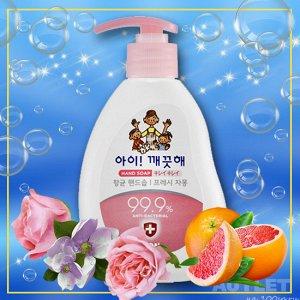 """LION Жидкое мыло для рук """"Ai - Kekute""""  Свежий грейпфрут, с антибактериальным эффектом, флакон 250 мл"""