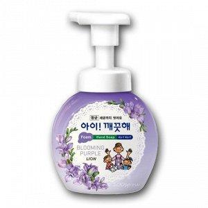 """LION Пенное мыло для рук """"Ai - Kekute"""" Аромат фиалки, с антибактериальным эффектом, флакон 250 мл"""