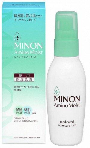 Daiichi Sankyo Minon Amino Moist Milk - молочко для чувствительной кожи склонной к высыпаниям