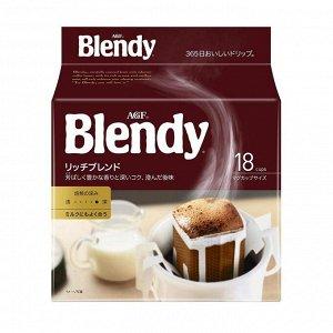 Кофе молотый AGF Бленди  Рич мол., фильтр-пакет 7 гр*18 1*6