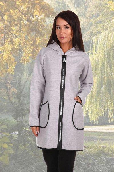 Натали™ - Самая популярная коллекция домашней одежды (53/1) — Куртки, парки — Ветровки и легкие куртки