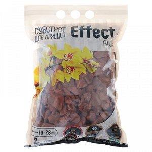 Субстрат для орхидей Effect+™ Bio line 19-28 мм, 2 л
