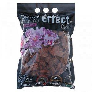 Субстрат для орхидей Effect+™ Eco line 19-28 мм, с цеолитом, 2 л