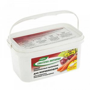 Система питания для корнеплодов (комплект удобрений), 1,2 кг БХЗ