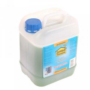 """Жидкость для биотуалета """"Дачный помощник"""", 5 л, для нижнего бака"""