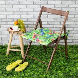 Подушка на стул уличная «Этель» Попугай, 45?45 см, репс с пропиткой ВМГО, 100% хлопок