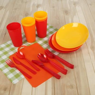 Счастливая Кухня-Все для Комфортного быта ! — Наборы для пикника — Наборы для пикника