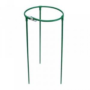 Кустодержатель, d = 30 см, h = 70 см, ножка d = 1 см металл, зелёный, троеножка