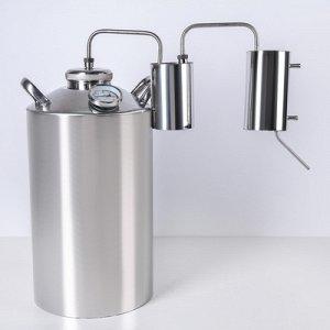 Дистиллятор разборный 20 л, горло 80 мм, с термометром, клапан