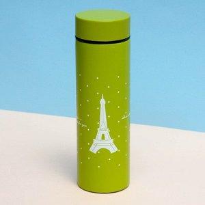 """Термос """"Париж"""", 260 мл, 6х16 см, микс"""