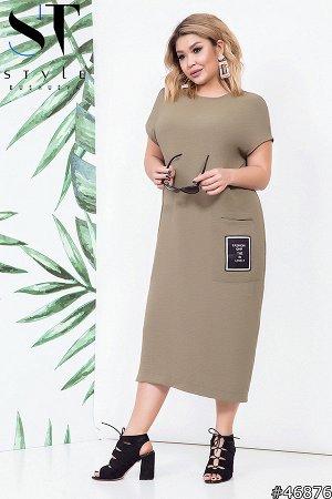 Платье 46876