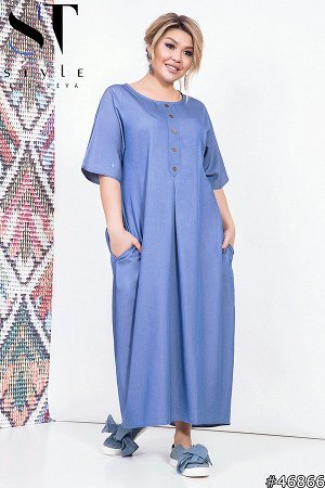 Платье 46866