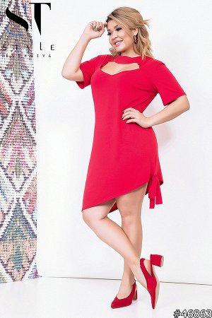 Платье 46863