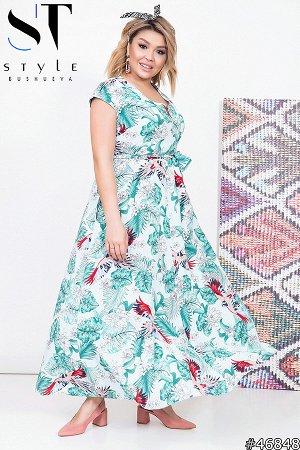 Платье 46848