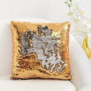 Наволочка декоративная Хамелеон 37?37 см, цвет золото - серебро, пайетки, 100%п/э