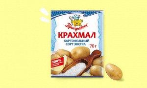 КРАХМАЛ КАРТОФЕЛЬНЫЙ сорт экстра 70 г