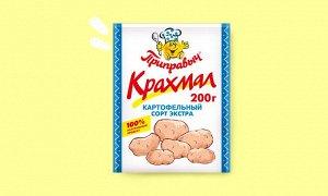 КРАХМАЛ КАРТОФЕЛЬНЫЙ сорт экстра 200 г