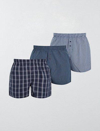 Одежда для Франции для всей семьи! — Мужчины. Нижнее белье. — Трусы