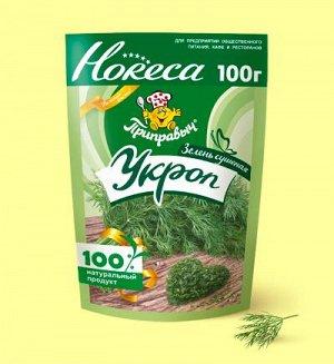 УКРОП ЗЕЛЕНЬ СУШЁНАЯ 100 г