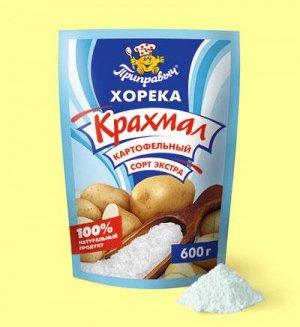 КРАХМАЛ КАРТОФЕЛЬНЫЙ сорт экстра 600 г