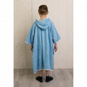Халат-пончо для мальчика, размер 100 ? 80 см, голубой, махра