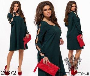 Платье на 46- 48 размер