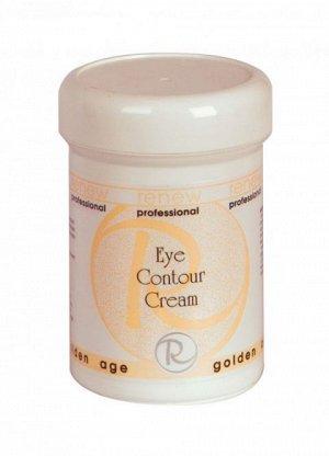 Распил GOLDEN AGE.Eye Contour Cream/Крем для глаз. Великолепно восстанавливает эластичность и упругость кожи, питает, увлажняет, замедляет процесс образования морщин.Убирает темные круги и отеки под г