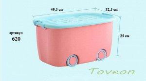 Корзина малая, для хранения детских игрушек 620 розовый с голубой крышкой