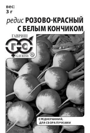 Редис Розово-красн. с белым конч. 3 г б/п с евроотв.