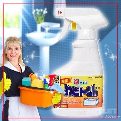 Экспресс ! Любимая Япония, Корея, Тайланд❤ Все в наличии ❤ — Rocket Soap  - чистящие крема — Чистящие средства