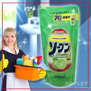 """Жидкость для мытья посуды """"Fresh - свежий лайм"""", сменная упаковка"""