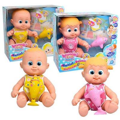 🎄ЛЮБИМЫЕ ИГРУШКИ новые распродажи к праздникам :О) — Bouncin' Babies — Игровые наборы