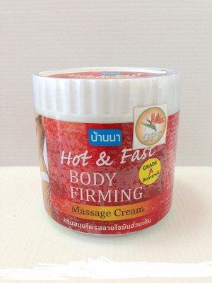 Подтягивающий кожу, согревающий массажный крем для тела, Банна. 500 мл