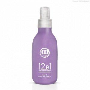 12в1 Эликсир для волос