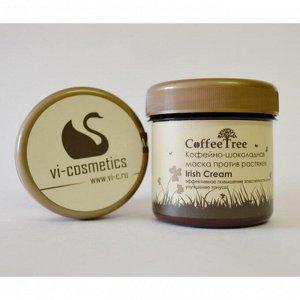 Кофейно-шоколадная маска против растяжек «Irish Cream» 240 гр
