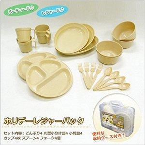 Набор посуды для отдыха Shinwa 4905310046945